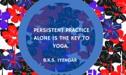練習是瑜伽的關鍵之處