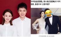 趙麗穎馮紹峰宣布結婚 韓媒竟放錯婚照!