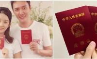 趙麗穎在31歲生日與馮紹峰正式官宣結婚了