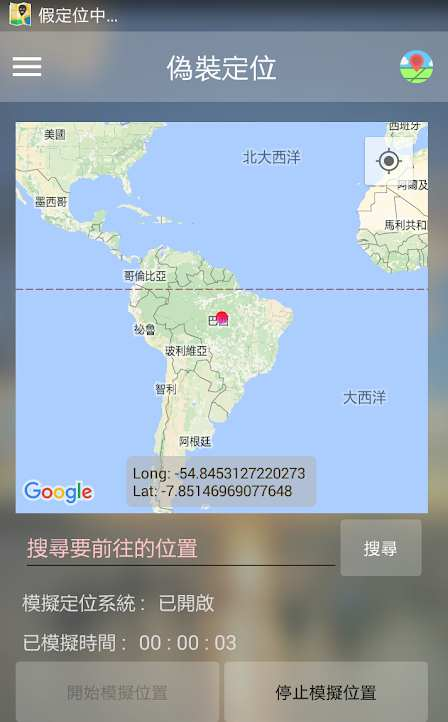 IG反跟蹤 App 假定位(偽裝GPS位置)