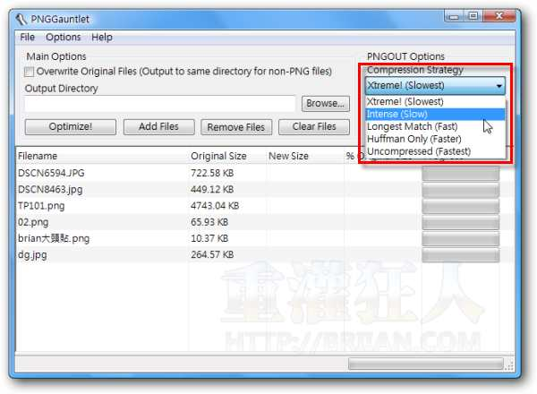 PNGGauntlet v3.1.2 圖檔壓縮機,幫 PNG 圖檔瘦身