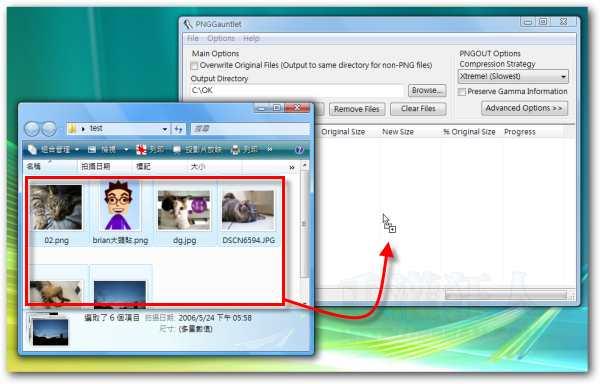PNGGauntlet v3.1.2 圖檔壓縮機,幫 PNG 圖檔瘦身!